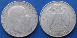 YUGOSLAVIA - Silver 50 Dinara 1938 KM# 24 Peter II (1934-1945) - Edelweiss Coins - Yugoslavia