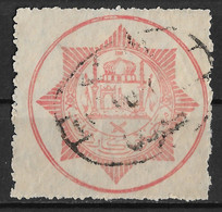 Afganistan 1909 Coat Of Arms. Official Stamp For Interior Mail. Michel Dienstmarken 1/Scott O1. Used - Afghanistan