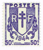 France, N° 673 - Chaînes Brisées - Unused Stamps