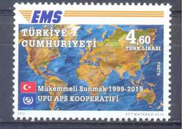 TURKIJE/TUNESIE   (WER4313) - UPU (Universal Postal Union)