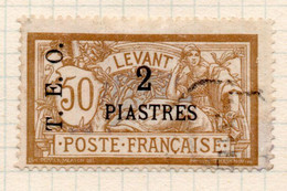 37CRT983 - SYRIA SIRIA 1919, Yvert N. 17 Usato - Gebraucht