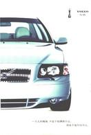Advertising Card, Car Volvo - PKW