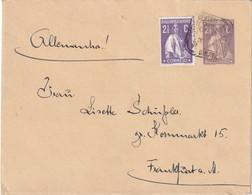 PORTUGAL 1913  ENTIER POSTAL/GANZSACHE/POSTAL STATIONARY LETTRE DE LISBONNE - Postal Stationery