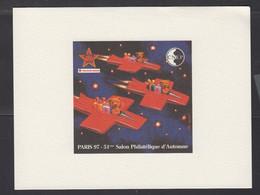 CNEP-1997-N°25b** PARIS97.Salon Philathélique De PARIS - CNEP