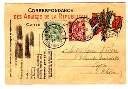 47548 -  ILE ROUAD - POSTE FRANCAISE - Briefe U. Dokumente