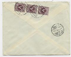 PAIX 90C VERT SEUL LETTRE BIARRITZ 2.V.1939 POUR PORT SAID EGYPTE TAXE 8 BANDE DE 3 PORT SAID AU RECTO - 1932-39 Vrede