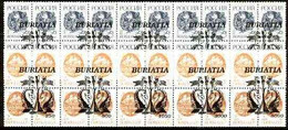 BURIATIA - 1992 - Chess #1 O/p On 40 Russia - Perf 10v Set - Mint Never Hinged - Private Issue - Unclassified