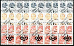 BURIATIA - 1992 - Chess #3 O/p On 60 Russia - Perf 15v Set - Mint Never Hinged - Private Issue - Unclassified