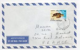 - Lettre ATHÈNES (Grèce) Pour RUEIL-MALMAISON (France) 25.1.1990 - Bel Affranchissement Philatélique TORTUE - - Covers & Documents