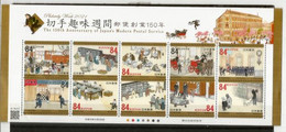 150 Th Anniversary Of Japan's Modern Postal Service (2021)  10 Timbres Neufs ** En Bande - Unused Stamps