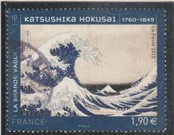 FRANCE 2015 LA GRANDE VAGUE OBLITERE  KATSUSHIKA HOKUSAI YT 4923 - Used Stamps