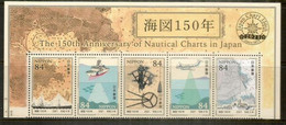150th Anniversary Of Nautical Charts In Japan, Year 2021.  5 Timbres Neufs ** Bord De Feuille - Unused Stamps