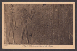 114531/ ABYDOS, Temple Of Seti I, *The Famous List Of The Kings* - Autres