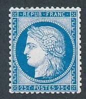EA-251: FRANCE: Lot  Avec N°60A Neuf Sans Gomme, (1 Dent Sale) - 1871-1875 Ceres