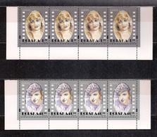 POLAND 1996 EUROPE, POLISH FAMOUS WOMEN (POLA NEGRI) Set STRIP Of 4 MNH - Unused Stamps