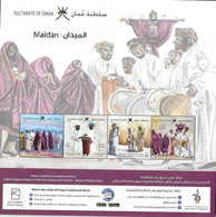 OMAN, 2020, MNH, TRADITIONAL MUSIC, DRUMS, COSTUMES, SHEETLET - Musica