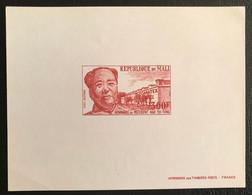 Mali 1977 Epreuve De Luxe Poste Aérienne 310 Mao Zedong Non-Dentelé - Mali (1959-...)