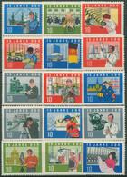 DDR 1964 15 Jahre DDR 1059/73 A Postfrisch - Ongebruikt