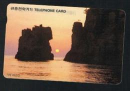 COREA DEL SUD (SOUTH KOREA) -  MARINE LANDSCAPE AT SUNSET  -  RIF. 9633 - Korea, South