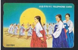 COREA DEL SUD (SOUTH KOREA) - WOMEN     -  RIF. 9636 - Korea, South