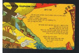 COREA DEL SUD (SOUTH KOREA) -  PEOPLE  -   RIF. 9642 - Korea, South