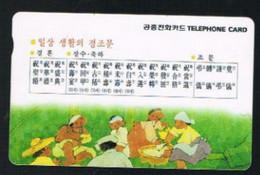 COREA DEL SUD (SOUTH KOREA) -   -   RIF. 9643 - Korea, South
