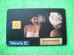 7111 Télécarte Collection HAMMAM Pages Jaunes     50u  ( Recto Verso)  Carte Téléphonique - Pubblicitari