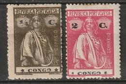 Portuguese Congo 1920 Sc 115-6  Set MH* Ordinary Paper Some Disturbed Gum - Portugiesisch-Kongo