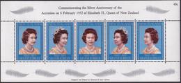 New Zealand 1977 Silver Jubilee Sc 620 Mint Never Hinged - Ungebraucht