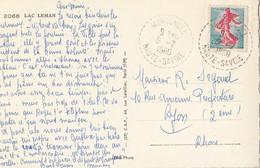 HAUTE SAVOIE CP 1960 MARGENCEL 561 HABITANTS EN 1962 RECETTE DISTRIBUTION SUR SEMEUSE DE PIEL - 1921-1960: Modern Period