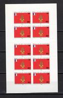 WALLIS ET FUTUNA  CARNET N° 652     NEUF SANS CHARNIERE COTE 17.00€     DRAPEAU - Unused Stamps