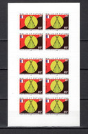 WALLIS ET FUTUNA  CARNET N° 654     NEUF SANS CHARNIERE COTE 17.00€     DRAPEAU - Unused Stamps