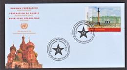 5.- UNITED NATIONS 2020 FDC - NY GENEVA  - RUSSIAN WORLD HERITAGE - FDC