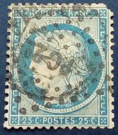 60 - 62 -   Losange Des Ambulants PC 2° - 1871-1875 Ceres