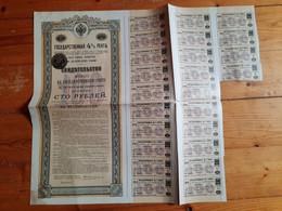 RUSSIE - Gouvernement Impérial De Russie - Rente Russe Consolidée 4%- 100 ROUBLES - Obligation De 1901 - Russia