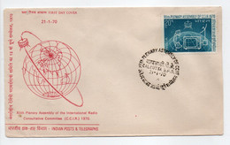 - FDC CALCUTTA (Inde) 21.1.1970 - Bel Affranchissement Philatélique - - FDC