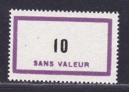FRANCE FICTIF N° F156 ** MNH Neuf Sans Charnière, TB - Phantomausgaben