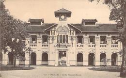 CHINE CHINA Lycée Franco-Chinois De CHOLON French School - China