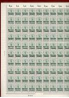 Marocco Schalterbogen MiNr.:35 , HAN: H5133 Grün Und HAN:H 5512schwarz - Deutsche Post In Marokko