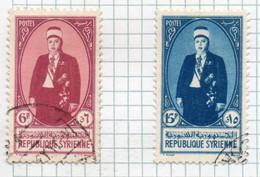37CRT1045 - SYRIA SIRIA 1942, Yvert N. 264/265 Usato - Oblitérés