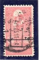 37CRT1055 - SYRIA SIRIA 1945, Yvert N. 293 Usato - Oblitérés