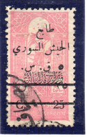 37CRT1056 - SYRIA SIRIA 1945, Yvert N. 293 Usato - Gebraucht