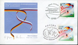 Germany Russia Special Cover  - Youth Encounters - Altri