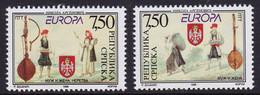 Bosnia, Serbian, 1998, Europa, MNH - 1998