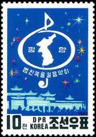 North Korea, 1990, Mi 3142, National Reunification Concert, Treble Clef/map, 1v, MNH - Musica