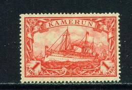 GERMAN CAMEROON  -  1905-19 Yacht Definitive 1m Hinged Mint - Kolonie: Kamerun