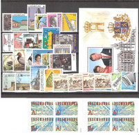Luxembourg 2000 Année Complète ** - Años Completos