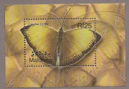 (V045) Malediven- Schmetterling Postf - Cymothoe Lurida - Papillons
