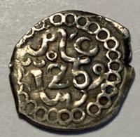 Monnaie - 1Dirham Argent Ø16mm 1,60g - 1250 (1831) - Marruecos