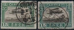 CHINE 1929 O - 1912-1949 Republic